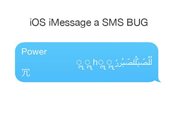 iosbug